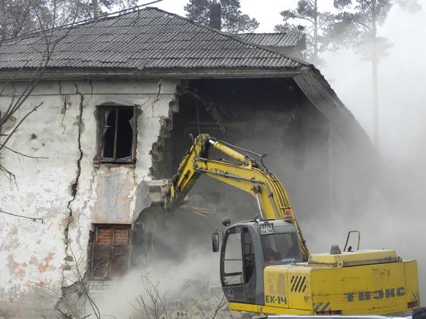 Пермякам, живущим в аварийных домах, вернут взносы за капремонт