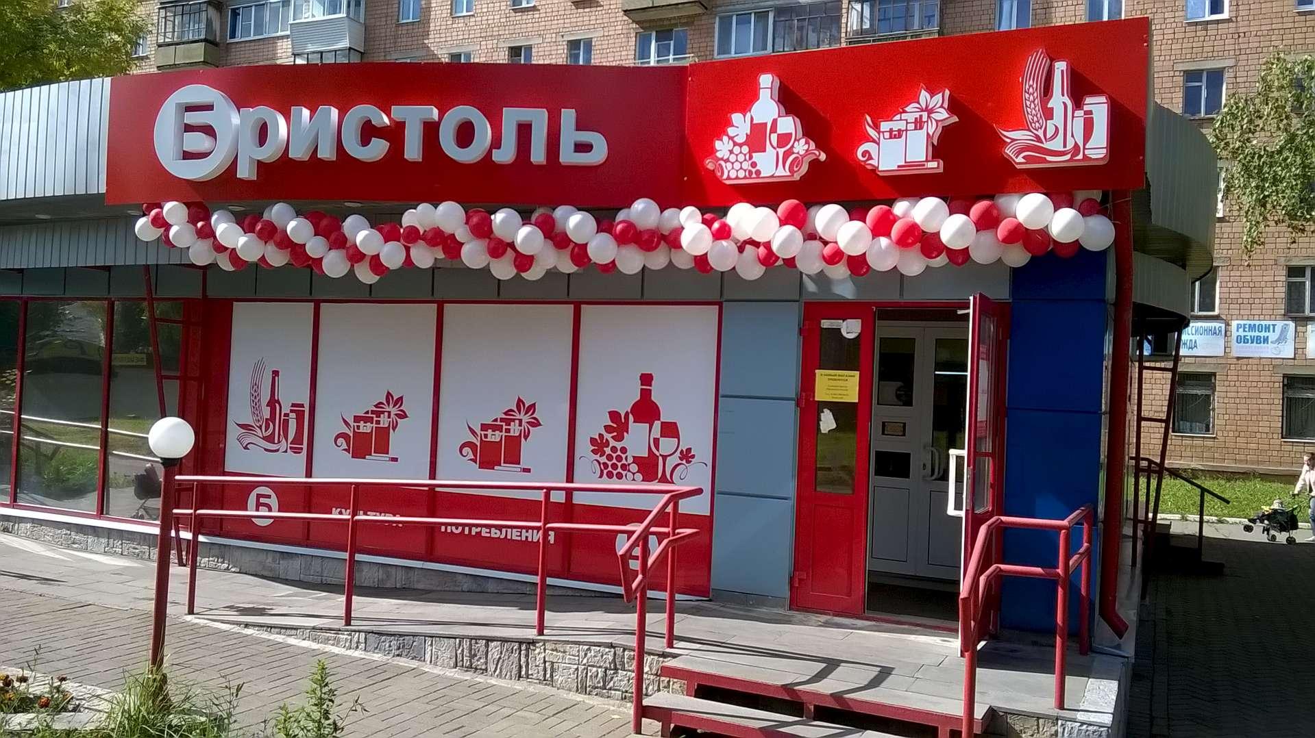 В Пермь заходит федеральная сеть алкомаркетов