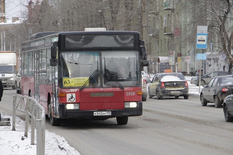 Пермские антимонопольщики угрожают руководству дорожного департамента дисквалификацией