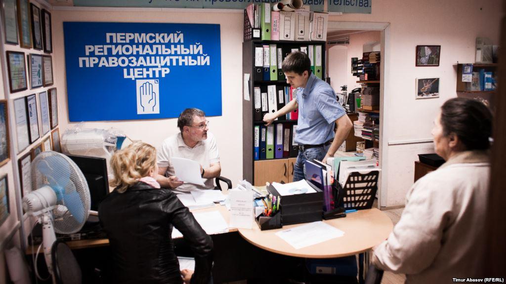 В пермском правозащитном центре в рамках уголовного дела изъята техника