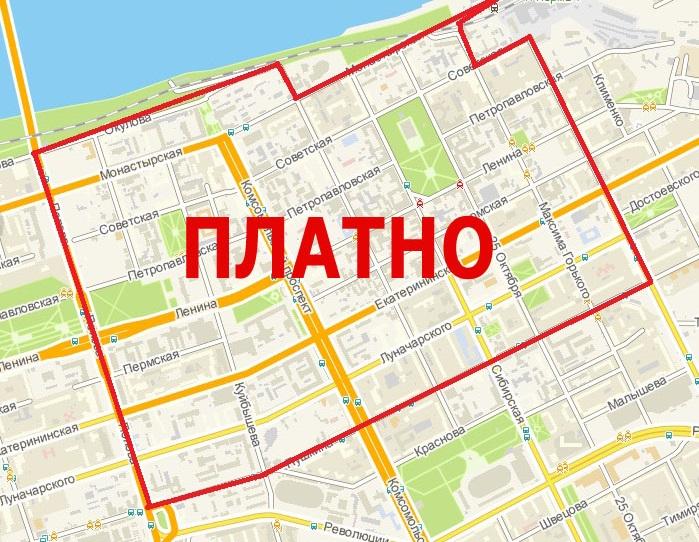 Руководитель дирекции дорожного движения Перми рассказал о новациях на городских дорогах
