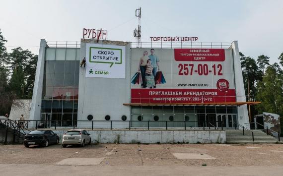 Новый ТРЦ откроется в кинотеатре «Рубин»
