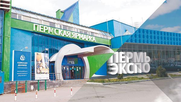 «Ленте» не удаётся открыть новый гипермаркет в Перми