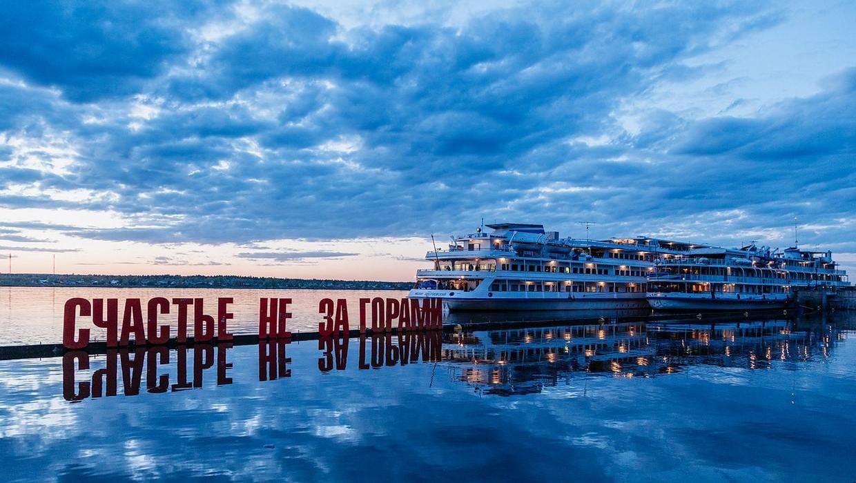 На набережной Перми установят скульптуру «Счастливая семья»