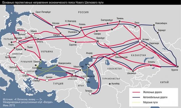 Между китайским Цинхаем и Пермским краем налажено прямое грузовое сообщение