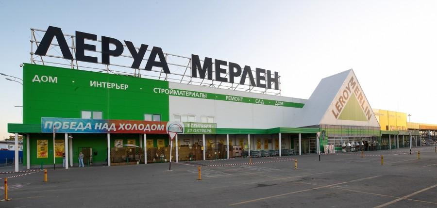 «Леруа Мерлен» открывает в Перми свой магазин