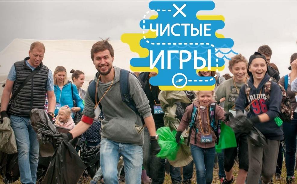 В Перми состоится экологическая акция