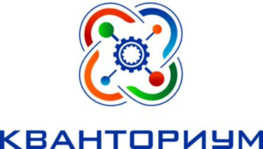 В Перми открывается детский технопарк