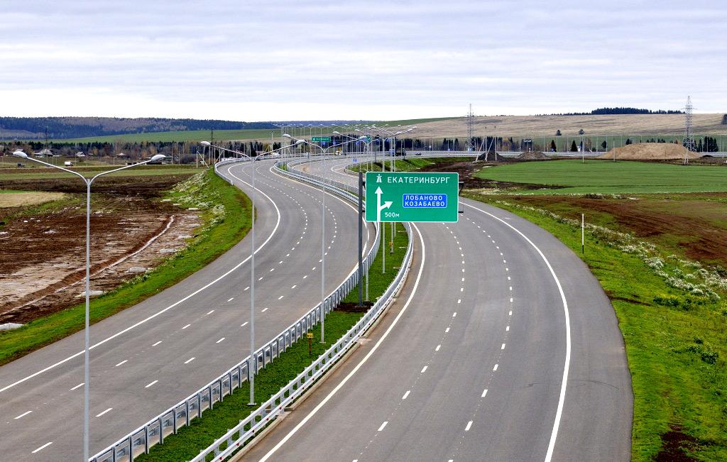 Новый прикамский участок федеральной трассы открылся