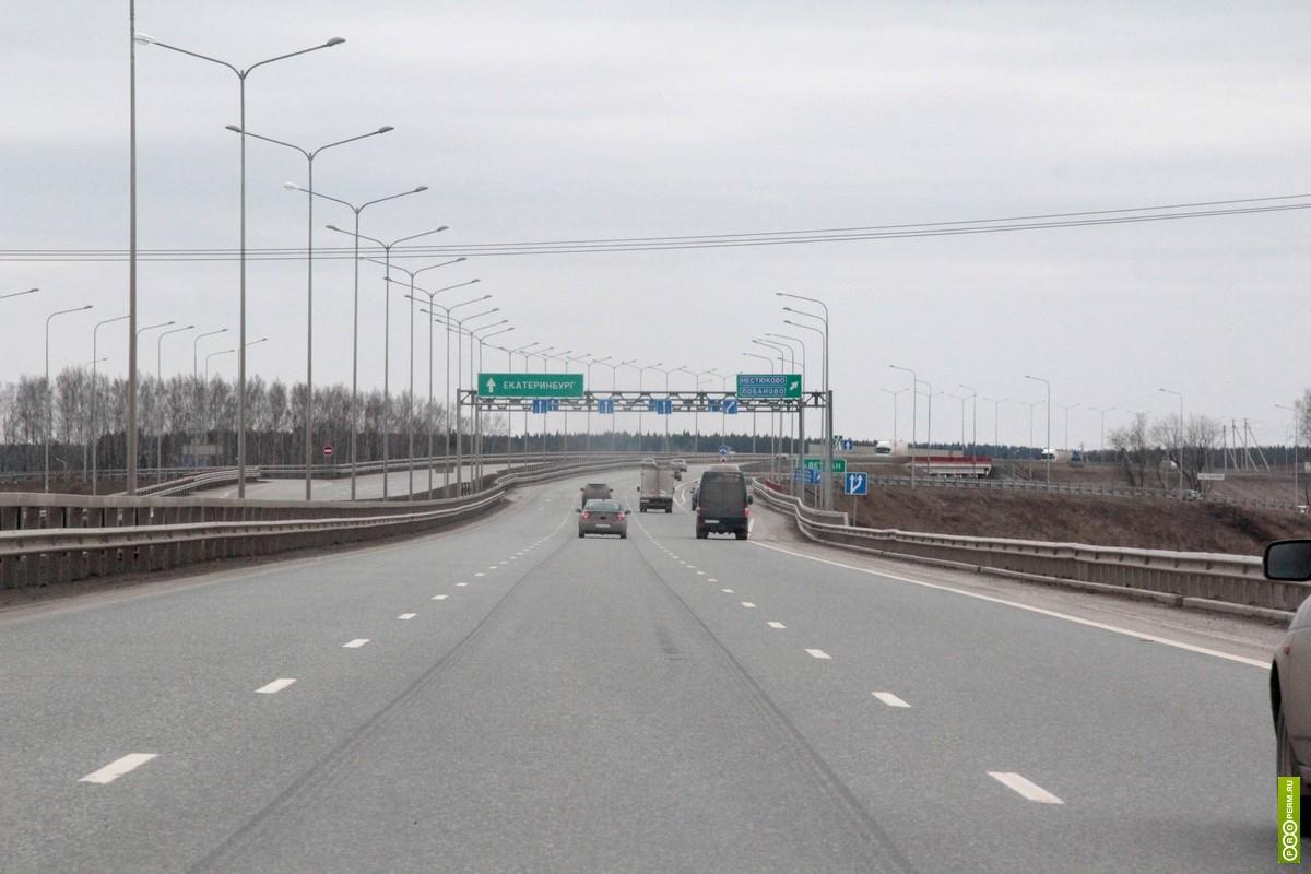 Российский президент поддержал проект строительства новой трассы в Прикамье
