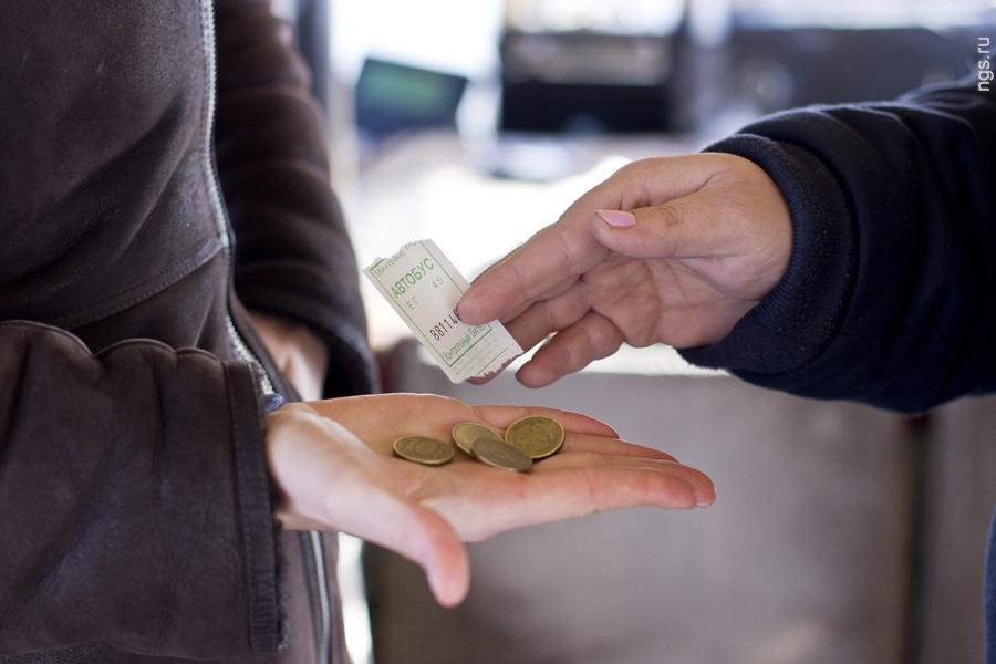 В Перми хотят пересмотреть тарифы на проезд в городском транспорте
