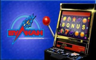Игровые автоматы на play-wulcancom