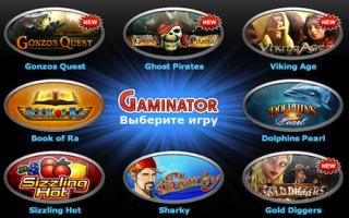 Игровые автоматы на playgaminator-slotcom