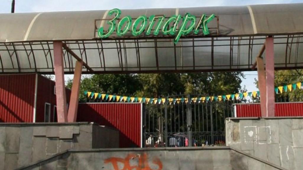 В столице Прикамья обсудили вопрос строительства зоопарка