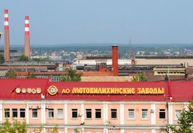 Антимонопольщики обязывают Сбербанк открыть счёт «Мотовилихинским заводам»