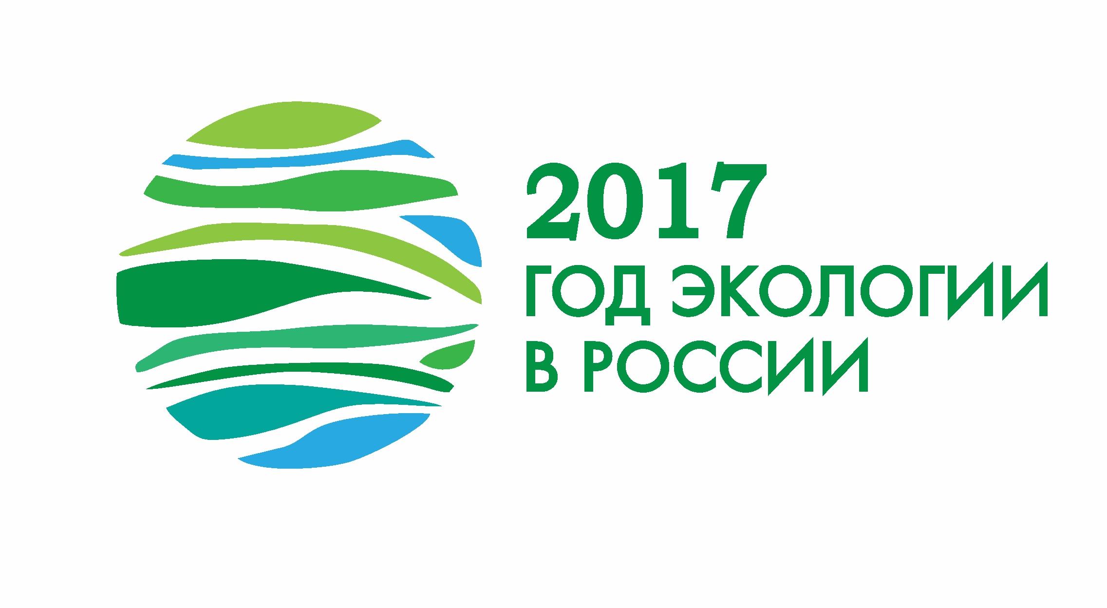 В Перми в 2017 году высадили 16,5 тысячи деревьев