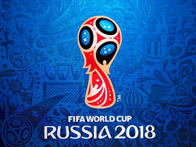 Пермский ледовый городок посвятят мировому футбольному первенству