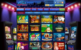 1454948656_1452584904_1448622188_online_casino_vulcan