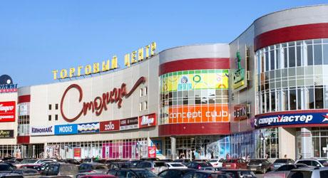 Часть площадей ТРК «Столица» продана