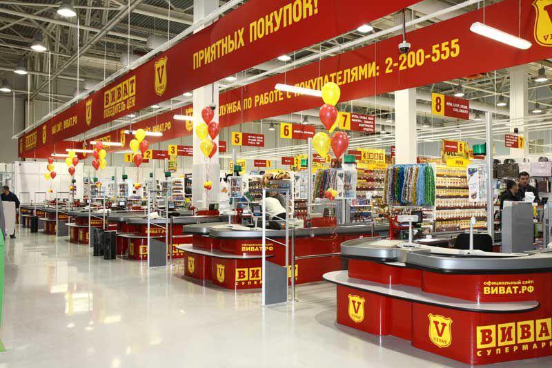 Сеть «Бристоль» открыла в Перми новые магазины