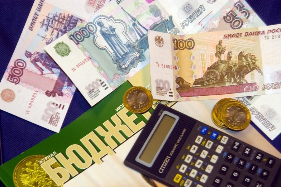 В Перми состоялись общественные слушания по бюджету на трёхлетку