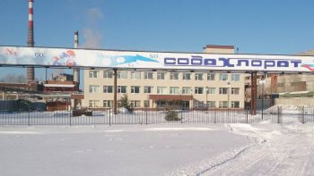 В Прикамье открылось новое производство карбоната калия