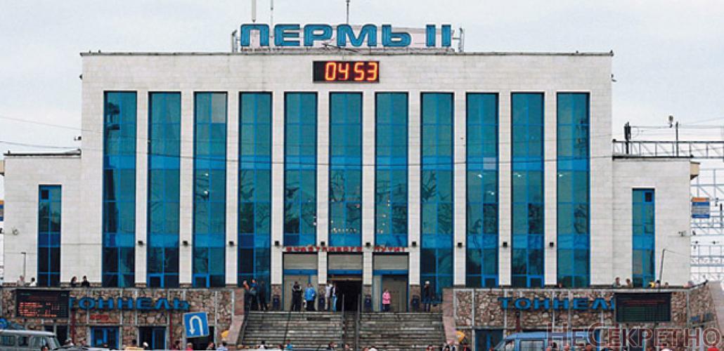 Представлена концепция реконструкции Перми II