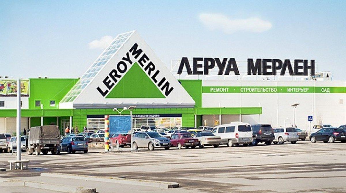 Перед Новым годом в Перми откроется «Леруа Мерлен»