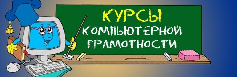 В пермском МФЦ запустили образовательную программу для пенсионеров