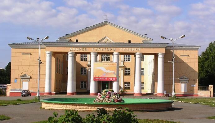 В Краснокамске переживают за судьбу ДК «Гознак»