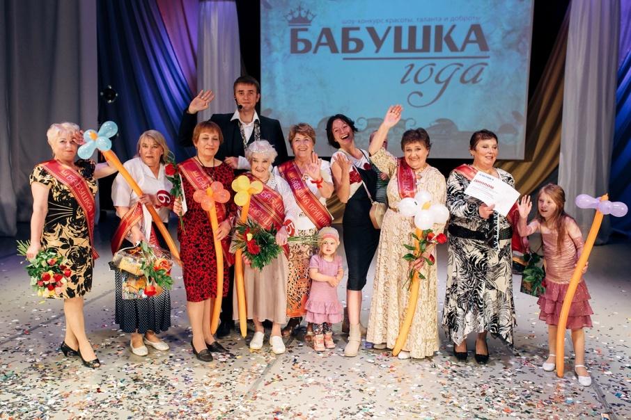 Бабушку года выбрали в Перми