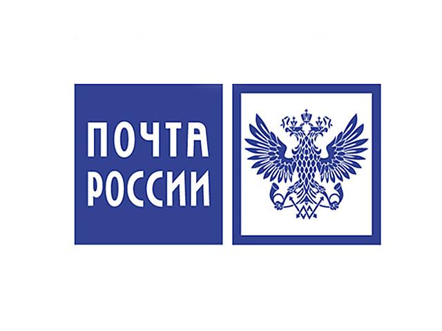 Студент из Перми предлагает программное обеспечение для «Почты России»