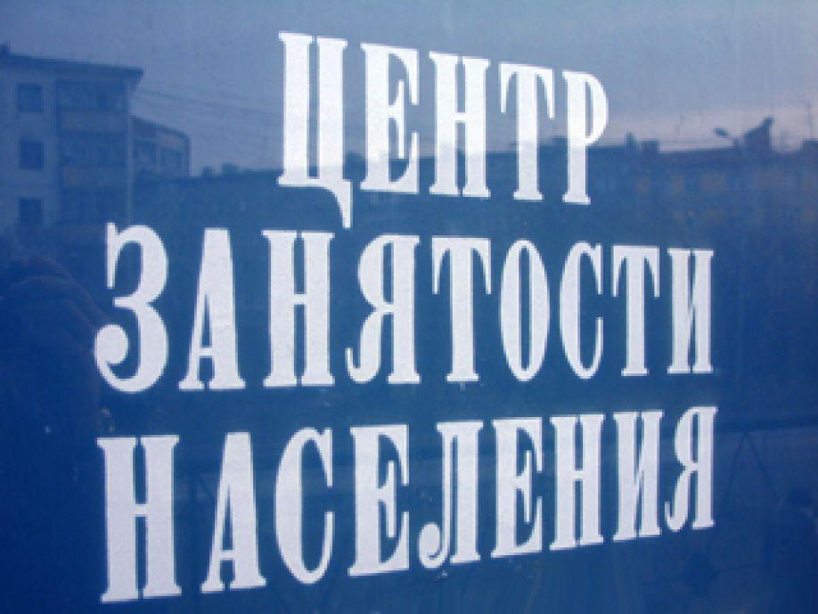 Самые востребованные профессии в Перми связаны с медициной