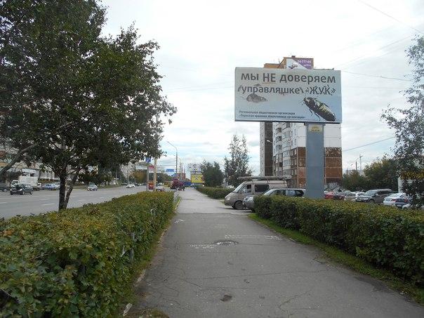 Бывший директор пермской УК обвиняется в хищении миллионов