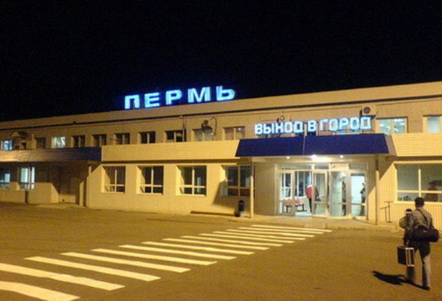 В аэропорту Перми рассказали, почему уже вывесили новое название