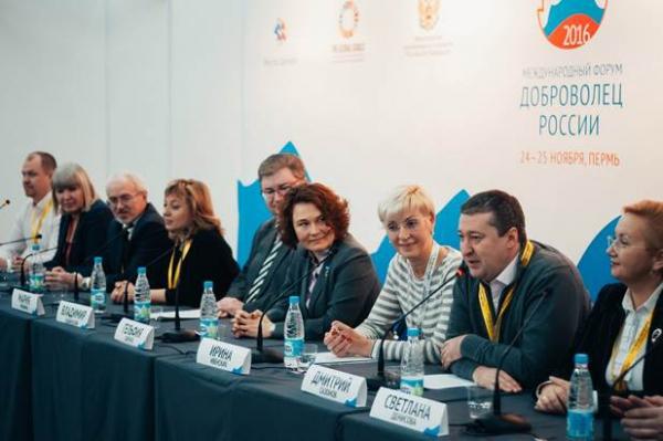 Добровольцы России соберутся в Пермь на форум