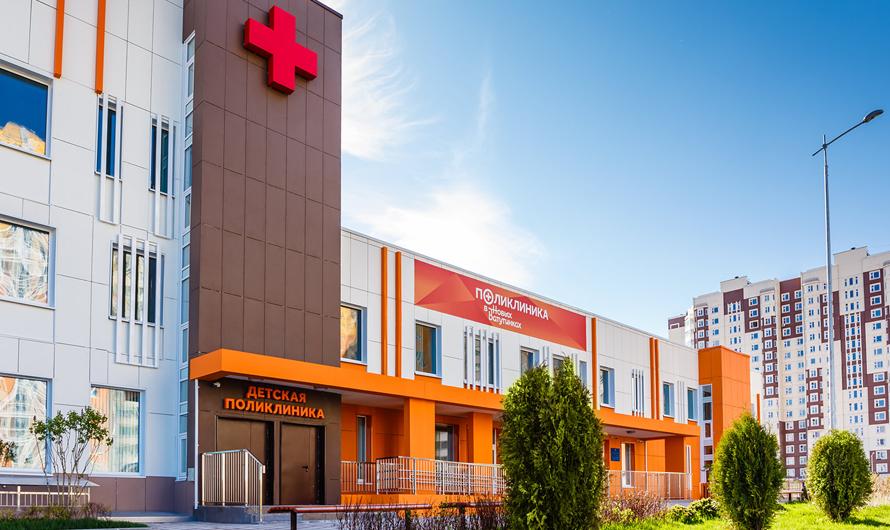 В Прикамье продолжают реализовывать проект «Новая поликлиника»
