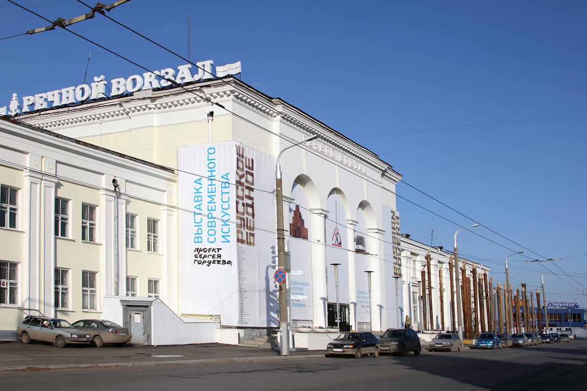 В Перми открывают выставку «Россия — Моя история»