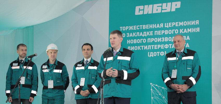 В Перми появится новое импортозамещающее производство