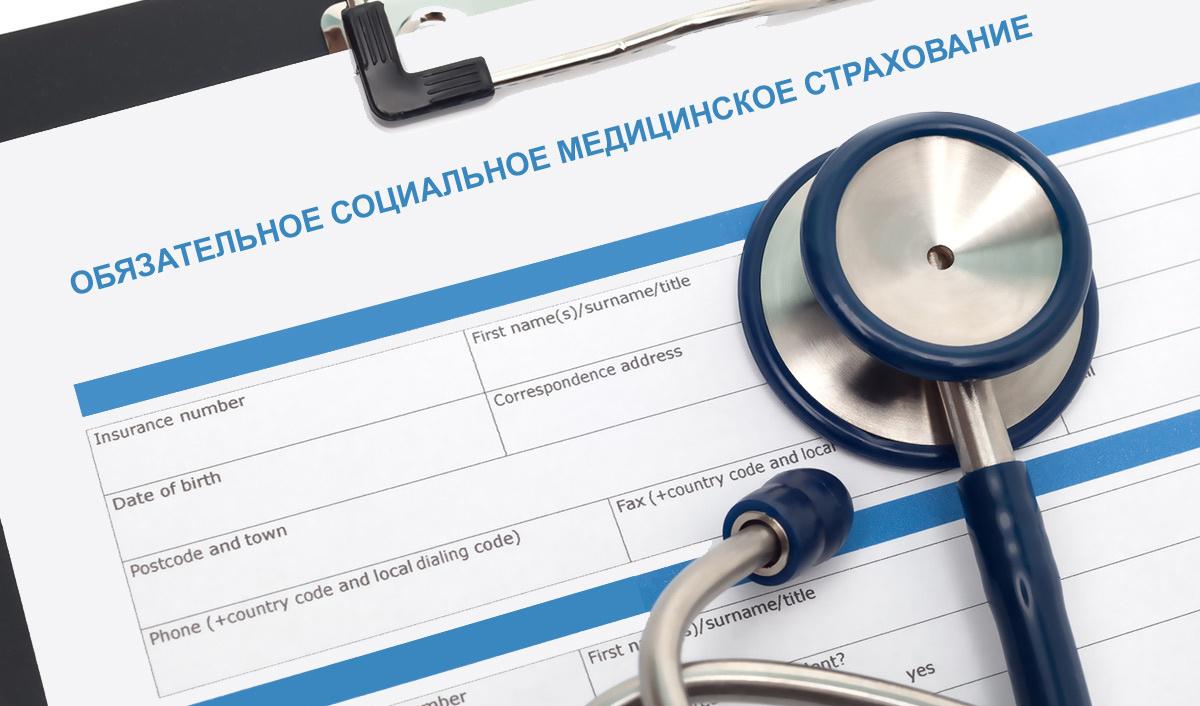 В Прикамье ТФОМС выделят свыше 31 миллиарда рублей