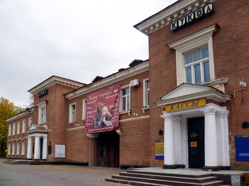 80 лет исполняется Пермскому театру кукол