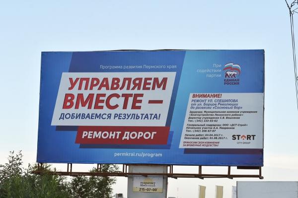 Пермский интерактивный портал «Управляем вместе» за год посетили 200 тысяч человек