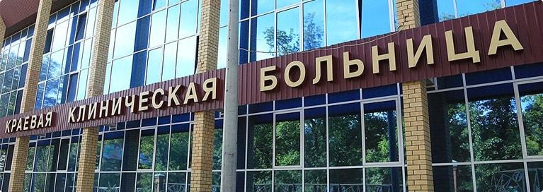 В ПККБ рассказали о причине смерти роженицы и двух детей