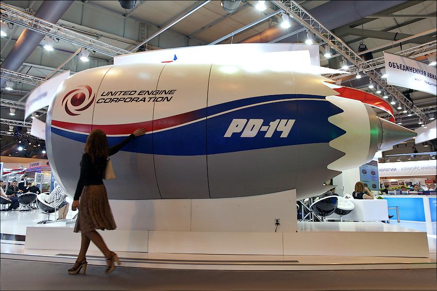 На «ОДК-Авиадвигатель» приступают к очередным испытаниям ПД-14