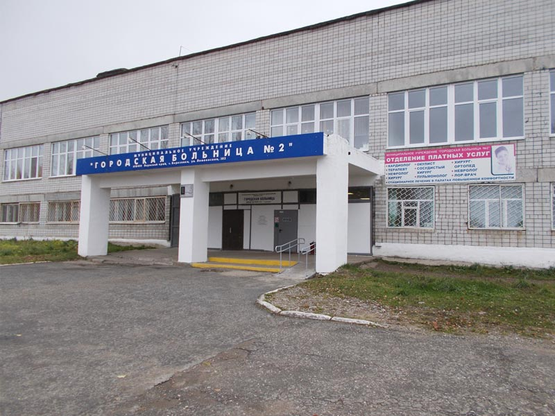 В Березниках создадут медицинский кластер