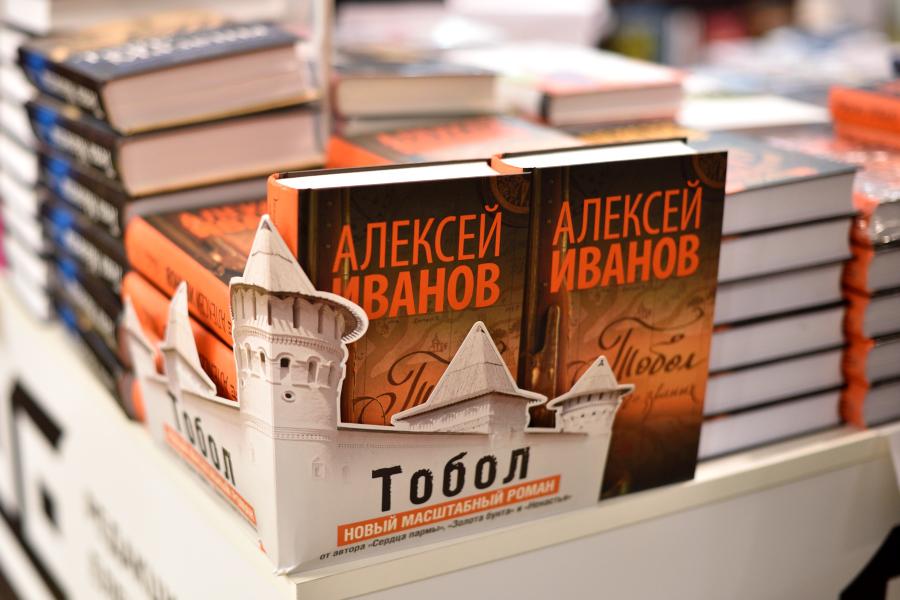 Пермский автор написал книгу, попавшую в ТОП за 2017 год