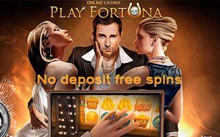 Испытай судьбу в казино «Play Fortuna»