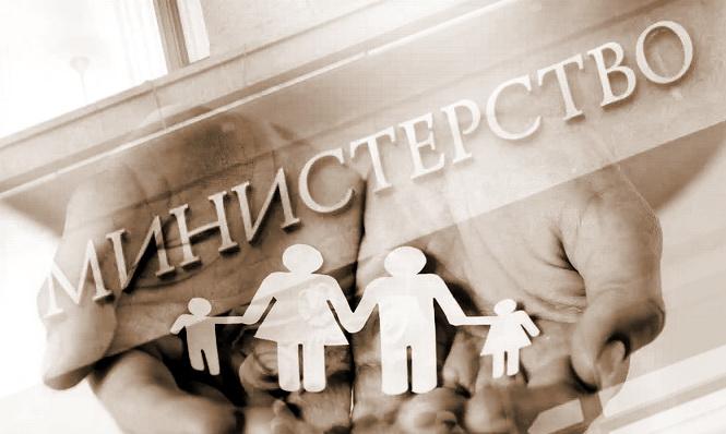 Пермское агентство по занятости населения объединится с Минсоцразвития