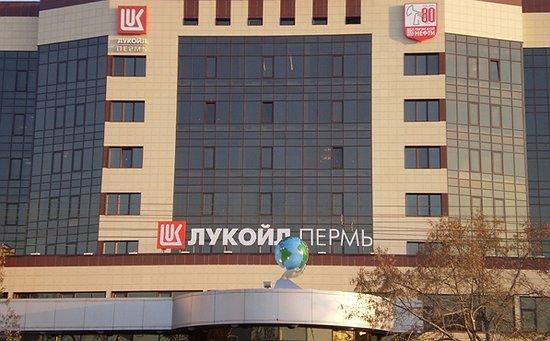 В «ЛУКОЙЛ-Перми» подвели итоги года
