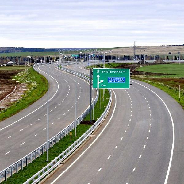 «Безопасные и качественные дороги» в Перми в 2018 году обойдутся в миллиард